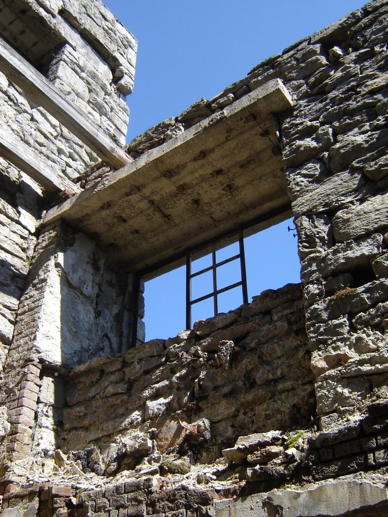 обсерватория окно
