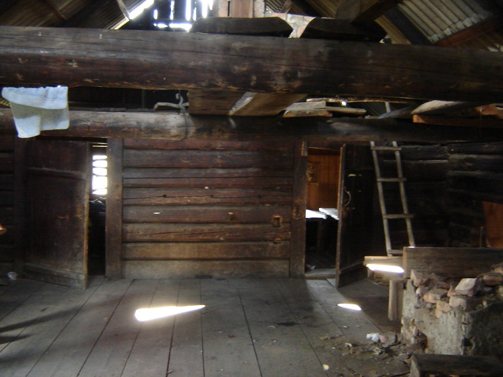 Дом изнутри