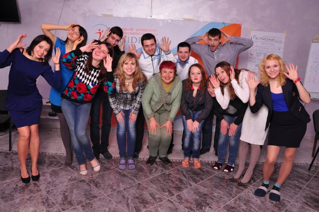 группа закарпатская31