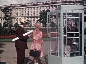 телефон и люди
